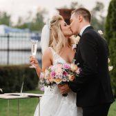 Организация свадьбы в Запорожье. Иван и Виктория